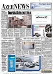 Azer News