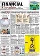 Financial Chronicle