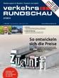 VerkehrsRundschau